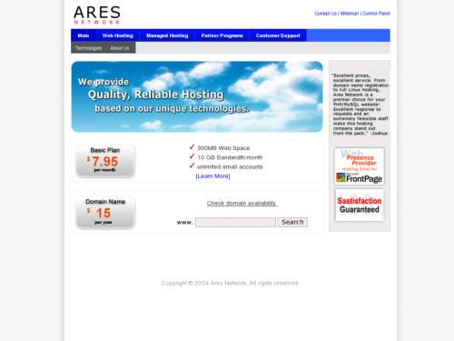 Ares Network